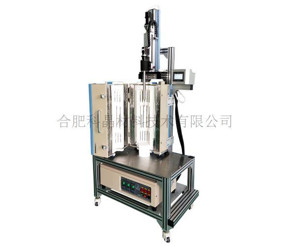 合肥科晶 VTF-1200X-TSSG-III 1200℃晶体生长炉