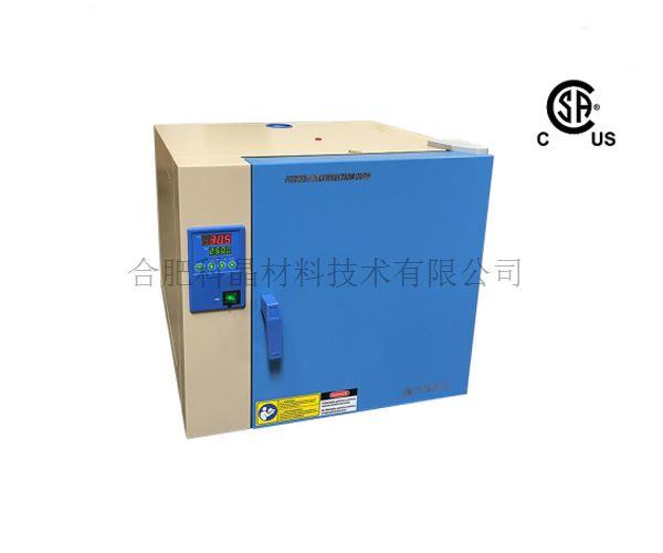合肥科晶 BPG-7032 200℃数显温控型鼓风烘箱(30L)
