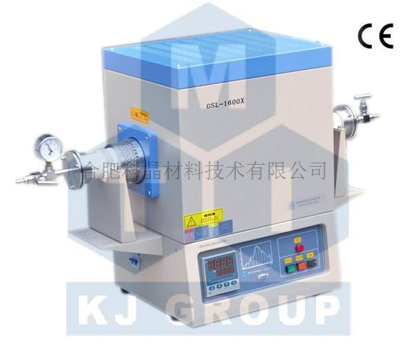合肥科晶 GSL-1600X 1600℃管式炉