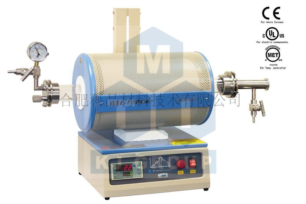 合肥科晶 GSL-1100X-S 1100℃ 多工位管式炉