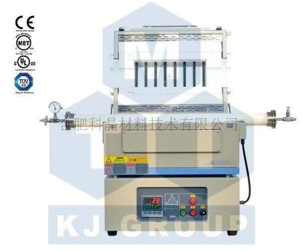 合肥科晶 OTF-1500X 1500℃单温区开启式管式炉