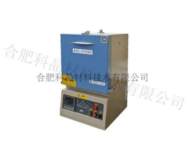 合肥科晶 KSL-1750X-S 1750℃小型箱式炉(1.7L)