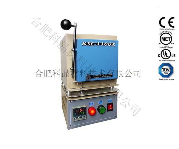合肥科晶 KSL-1100X-S 1100℃迷你型箱式炉