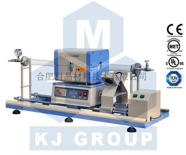 合肥科晶 OTF-1200X-50S-SL 1200℃小型滑轨RTP炉