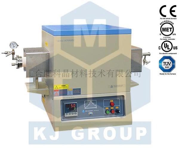 合肥科晶 GSL-1700X-HNG 1700℃带铰链式法兰管式炉