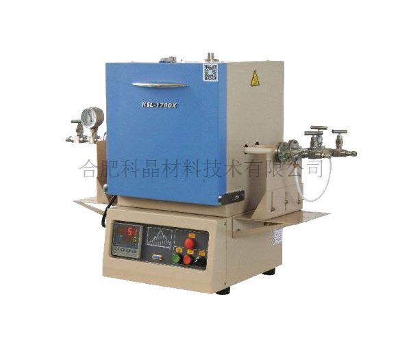 合肥科晶 KSL-1700X-S-H 混合箱式炉