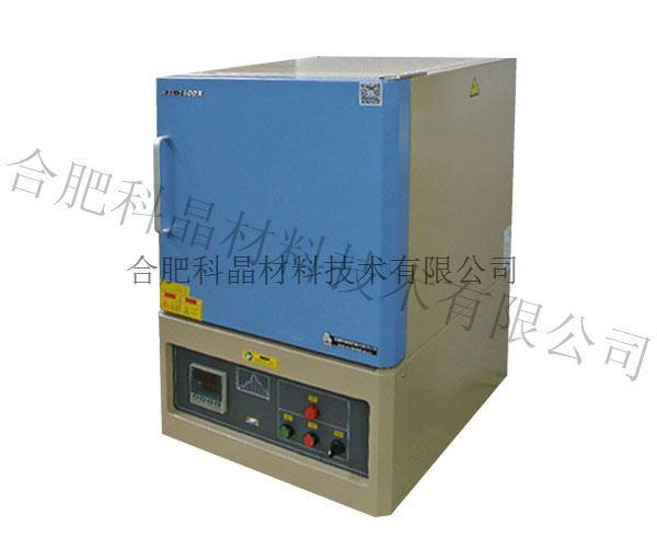 合肥科晶 KSL-1400-A3 1400℃箱式炉(19L)