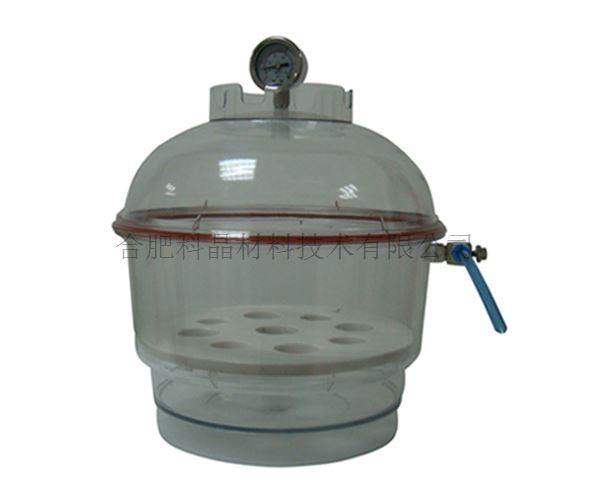 合肥科晶 ZKC-250真空样品贮存器