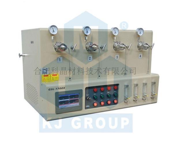 合肥科晶 GSL-1700X-MGI-4 1700℃小型4通道管式炉