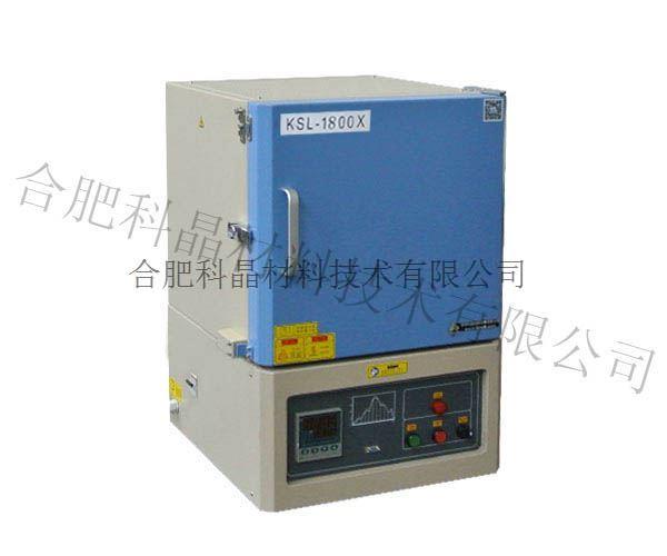 合肥科晶 KSL-1800X-A1 1800℃高温箱式炉(3.4L)