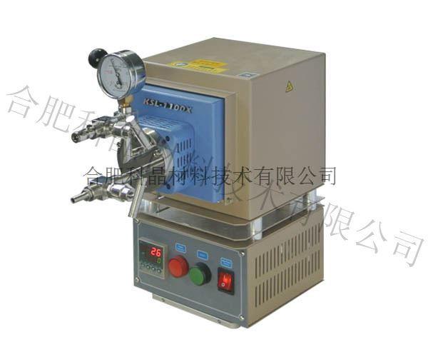 合肥科晶 KSL-1100X-S-H 小型混合管式/箱式炉
