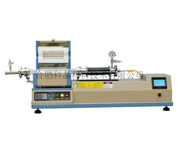 合肥科晶 OTF-1200X-S-HPCVD 1200℃坩埚可移动型管式炉