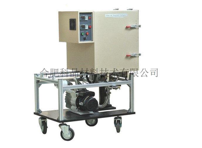 合肥科晶 CM-HIP-3内加热式小型热等静压炉
