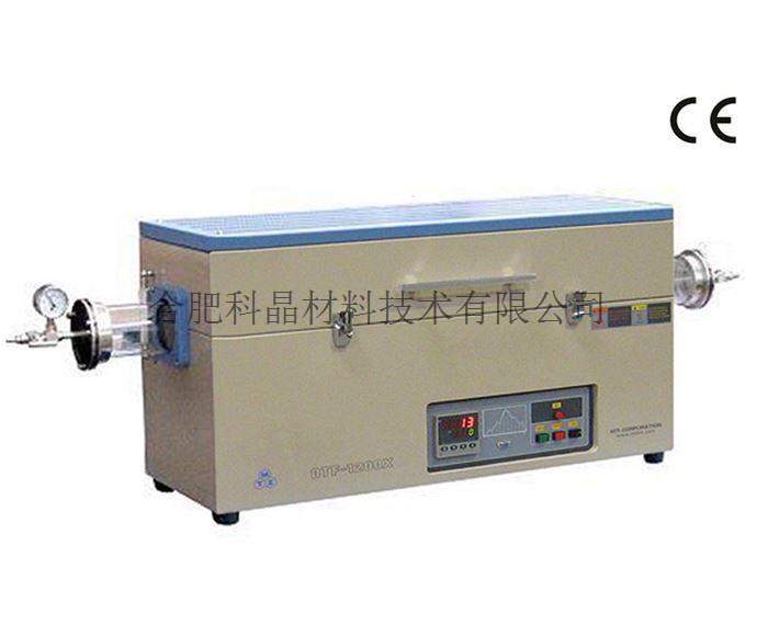 合肥科晶 OTF-1200X-5L 1200℃加长开启式管式炉