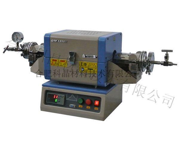 合肥科晶 OTF-1200X-S 1200℃微型开启式管式炉