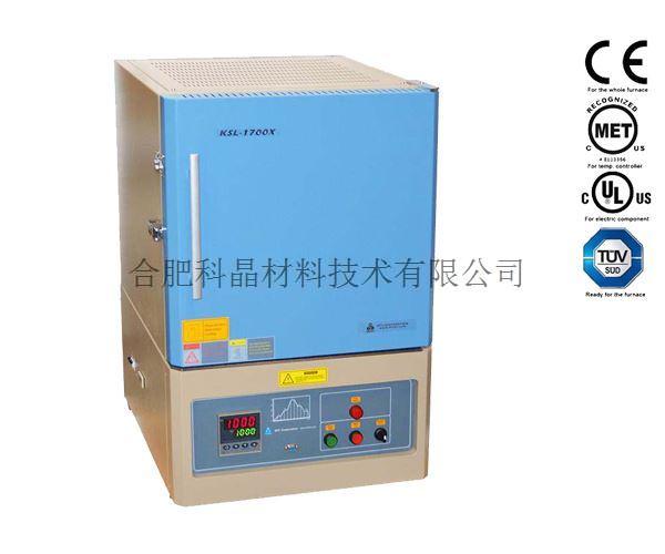 合肥科晶 KSL-1750X-A3 1750℃高温箱式炉(19L)