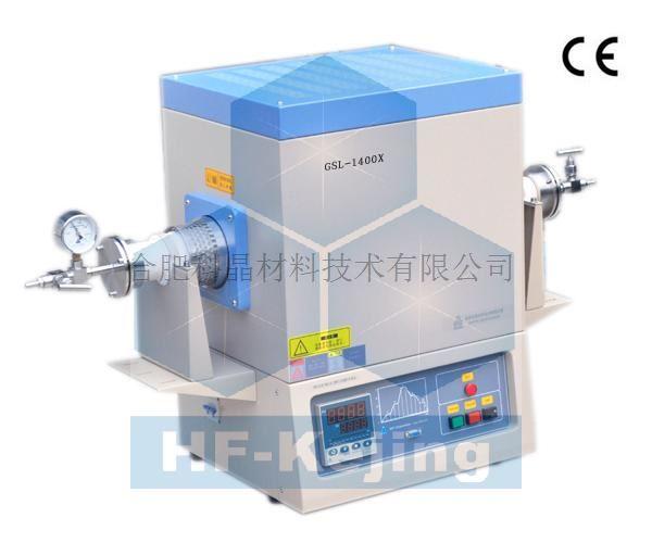 合肥科晶 GSL-1400X 1400℃小型单温区管式炉