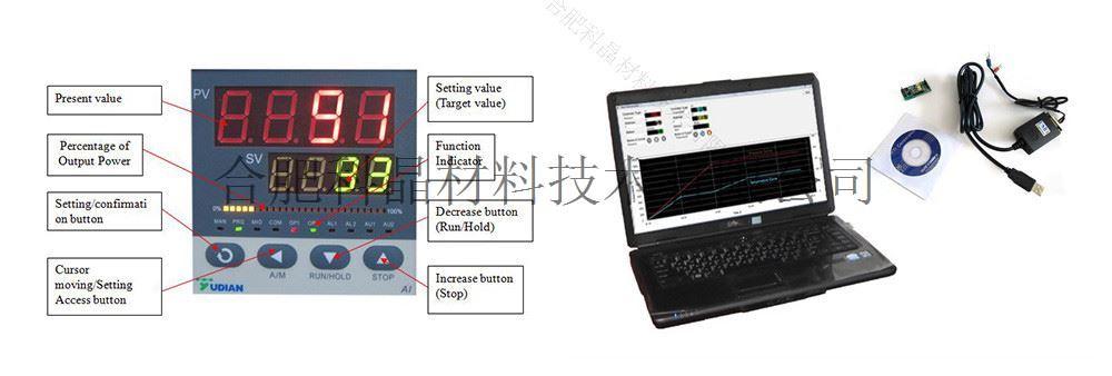 温控系统.png