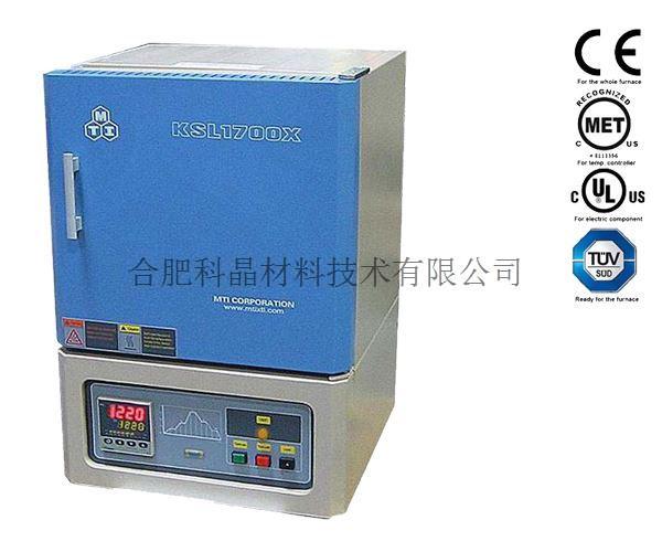 合肥科晶 KSL-1750X-A2 1750℃高温箱式炉(8L)