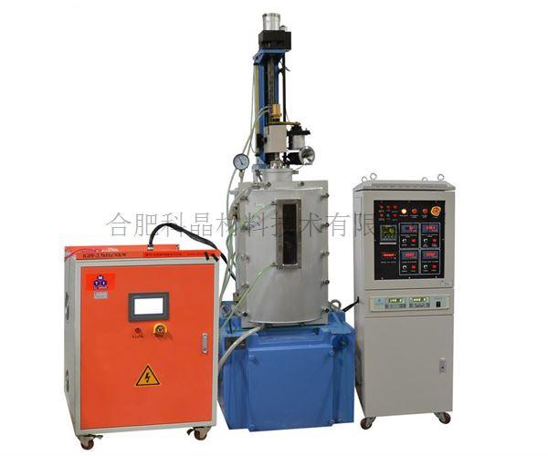 合肥科晶 SKJ-50CZ晶体生长炉