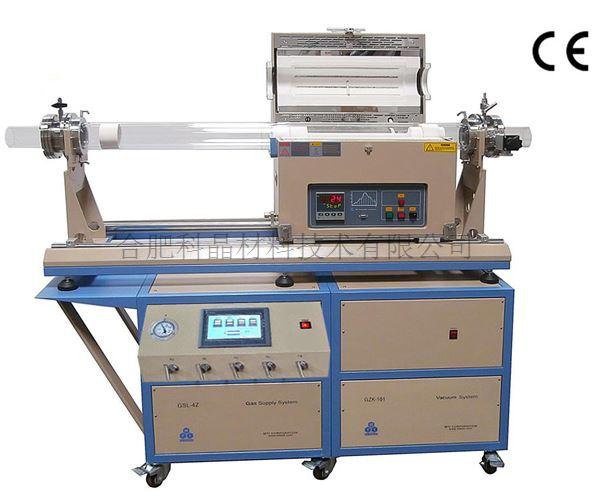 合肥科晶 OTF-1200X-4-80-100-4CLV-SL 1100℃双管滑动快速加热冷却炉