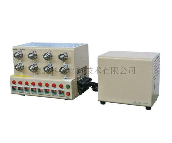 合肥科晶 GSL-1200X-MGI-8 1200℃小型8通道管式炉
