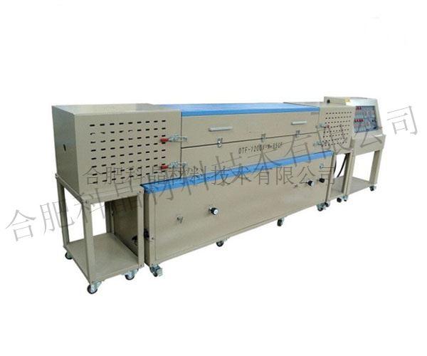 合肥科晶 OTF-1200X-X-85GF 1100℃ 十温区高压管式炉