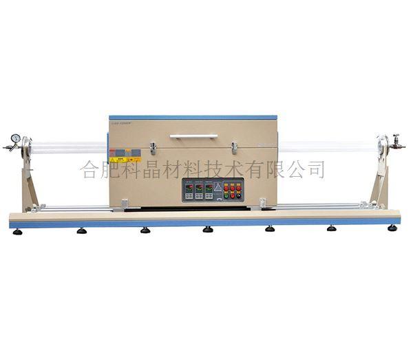 合肥科晶 OTF-1200X-III-80SL 1200℃三温区滑轨炉