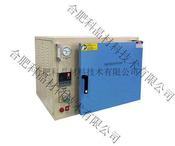合肥科晶 DZF-6050-HT500 500℃高温真空烘箱
