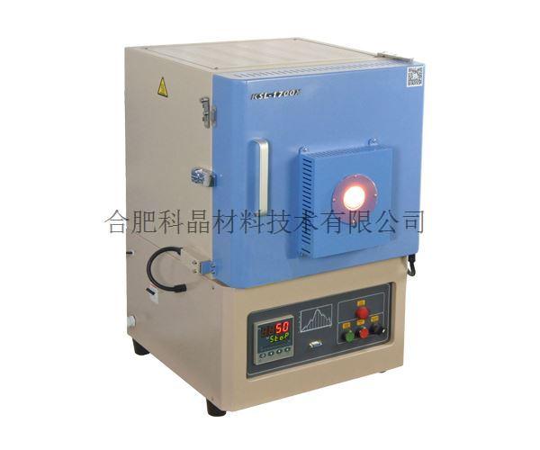合肥科晶 KSL-1700X-A1-W 1700℃带石英窗口箱式炉