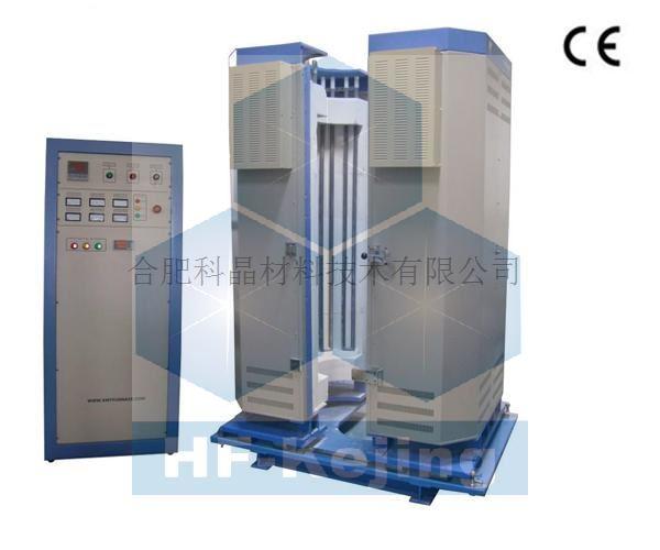 合肥科晶 GSL-1100D11 1100°C竖式哈弗炉