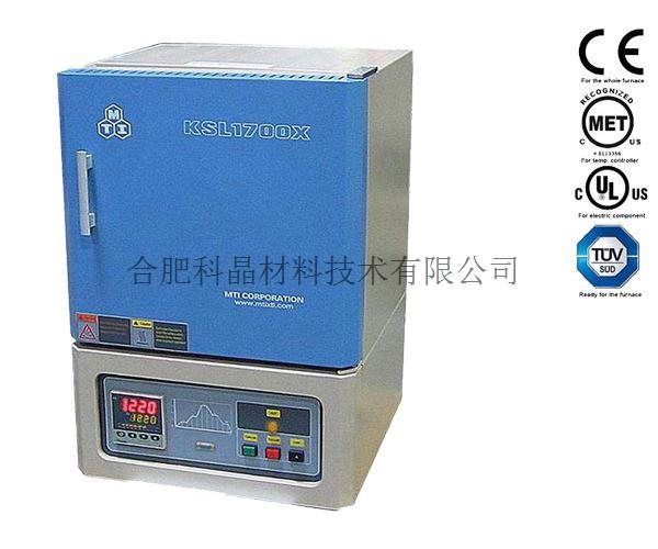 合肥科晶 KSL-1700X-A2 1700℃高温箱式炉(8L)