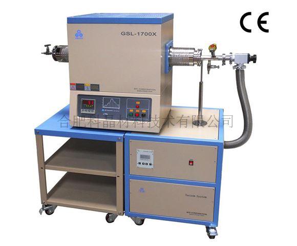 合肥科晶 GSL-1700X-HV 1700°C高真空管式炉