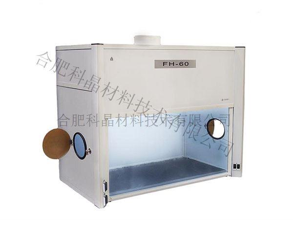 合肥科晶 EQ-FH-60桌面式通风柜