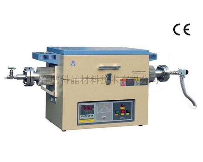 合肥科晶 OTF-1200X-60HV 800℃超高真空管式炉