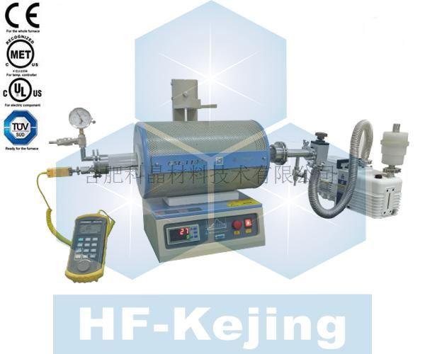 合肥科晶 GSL-1100X-50-LVT 1100℃带校准系统管式炉