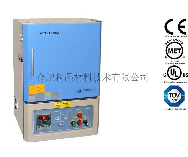 合肥科晶 KSL-1700X-A1 1700℃高温箱式炉(3.4L)