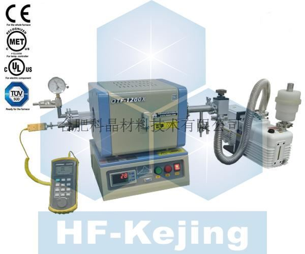 合肥科晶 OTF-1200X-S50-LVT 1200℃带校准系统管式炉